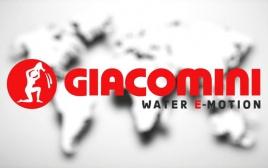 Video istituzionale Gruppo Giacomini
